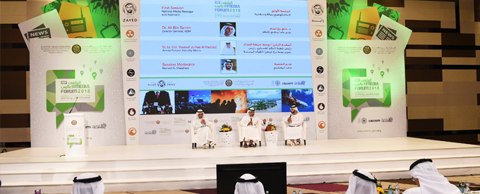 2nd edition of Media Forum on Risks and Threats launched in Abu Dhabi