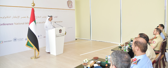 Ministry of Defence organises Leaders Conference on 21st Century Wars